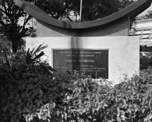 Razak Mansion-14